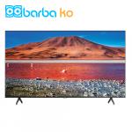 تلویزیون 50 اینچ سامسونگ مدل 50TU7000U
