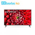 تلویزیون 49 اینچ ال جی 49UN71006
